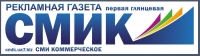 Клиенты Глянцевой газеты СМИК в 2011 году