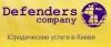 Defenders company