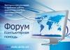 ЧП Свип Установка Windows ХР-7 в Киеве!!!