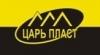 Пакеты Полиэтиленовые Полипропиленовые Пленка Киев Куплю Отходы Полиэтилена