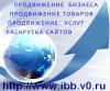 Single Internet Bureau