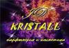JD-Kristall Company