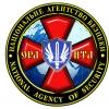 Національне агенство безпеки
