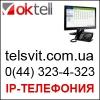 Telsvit