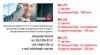 Витязь полиграфия реклама днепропетровск тарифы лайф
