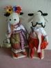 Козак и козачка