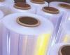 плёнка стрейч промышленый