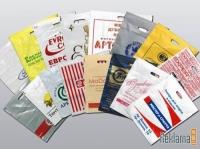 Полиэтиленовые пакеты банан  ПНД и ПВД