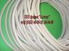 Шнур вакуумный резиновый