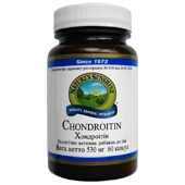 Хондроитина Сульфат (Chondroitin Sulfate) бад NSP суставы