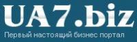 Реклама на портале ua7.biz