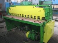 Гильотина НД3316Г(4х2000)