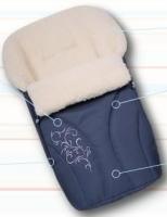 Спальный конверт для детейна овчине № 25(zafiro) 95х50 см