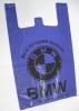 С логотипом BMW майка полиэтиленовые пакеты