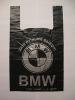 BMW майка полиэтиленовые пакеты