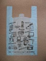 С изображением электронники пакет полиэтиленовый  МАЙКА medium