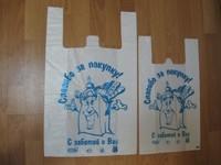 «Спасибо за покупку» Пакеты  майка полиэтиленовые medium