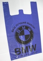 С логотипом BMW майка полиэтиленовые пакеты medium