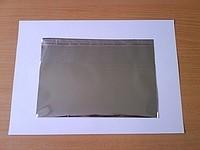 Полипропиленовые пакеты - Курьерские конверты