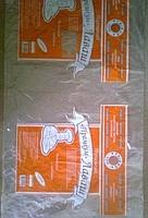Лаваш пакеты полиэтиленовые medium