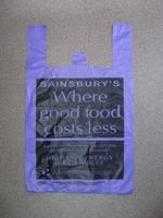 Sainsbury's Полиэтиленовый пакет МАЙКА