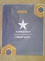 Киевстар пакет с вырубной ручкой