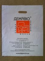 Дежавю пакеты полиэтиленновые с вырубной ручкой