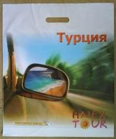 Турция пакеты ПВД + лого medium