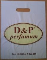D&P пакеты ПВД