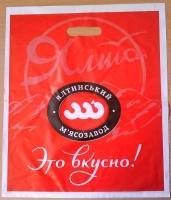 Ялтинский Мясозавод пакет с укрепленной ручкой medium