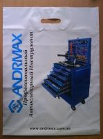 ANDRMAX пакеты с фотопечатью