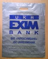 UKREXIMBANK пакеты с укрепленной