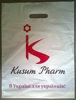 Kusum Pharm пакет полиэтиленовый с укрепленной ручкой