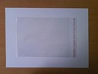 Полипропиленовые пакеты с клейкой лентой medium