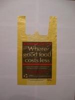 Полиэтиленовый пакет майка Sainsbury's medium