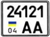 Автономера на прицепы и грузовые авто Киев, Борисполь