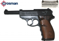 Пистолет пневматический Crosman С41 medium