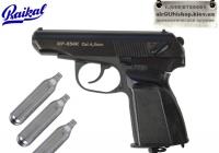 MP-654К Пистолет Макарова