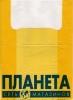 Полиэтиленовые пакеты майка с логотипом