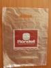 Пакет полиэтиленовый типа