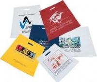 Пакеты полиэтиленовые Киев