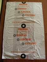 Пакеты для шин с логотипом.
