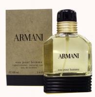 Armani medium