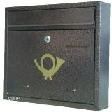 Индивидуальный почтовый ящик СП 04