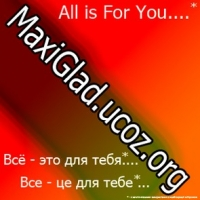Эксклюзив,Серебро Украина,опт,напайка золота,фото,эксклюзив,прайс,