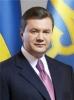 Президента Украины В.Ф. Януковича
