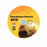 Справочник производителей Китая 2010 г