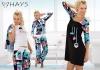 Женские костюмы для дома и отдыха, Туники, трикотаж, TM Hays пр-во Турция. Опт, мелкий опт и розница