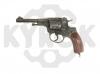 Револьвер под патрон флобера Наган