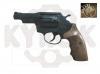 Револьвер Флобера Safari-430,черный,орех